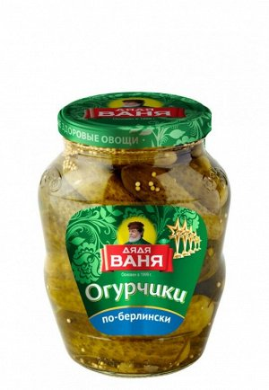 """Огурчики по-Берлински марин. """"Дядя Ваня"""" 680гр. 1/8"""