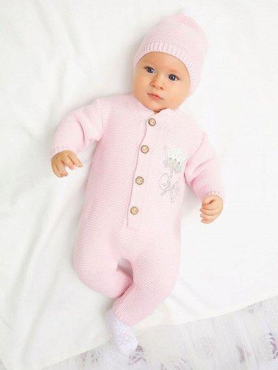 Luxury Baby — С Любовью к малышам, Одежда, выписка, Кружево — Вязаные комплекты