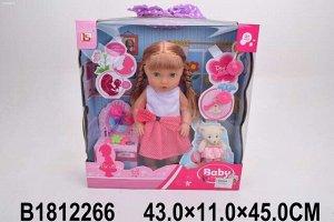 Кукла 22-12LS с аксес. в кор.