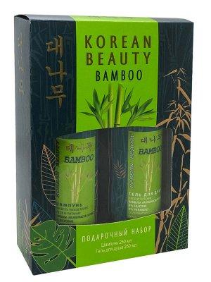 "Под. набор ""KOREAN BEAUTY"" BAMBOO (шампунь 250мл + гель-душ 250мл)"