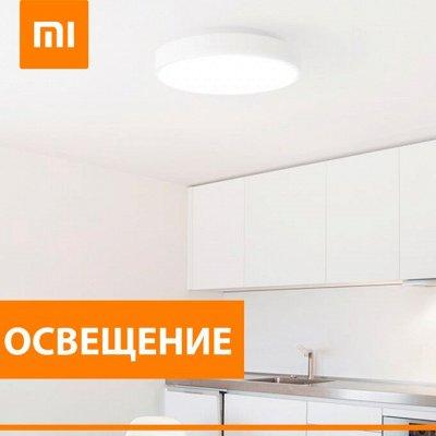 FreeQuick. Открытие за считанные секунды — Ночники/Светильники/Лампы — Для дома