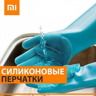 FreeQuick. Надежная фиксация устройства — Чистящие перчатки для уборки