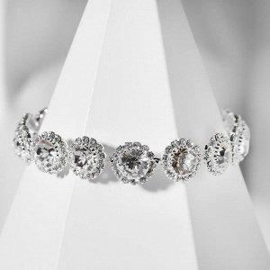 """Браслет со стразами """"Лёд"""" кристаллики в огранке, цвет белый в серебре ,L= 18"""