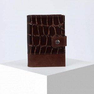 Обложка для автодокументов и паспорта, 4 кармана для карт, цвет коричневый