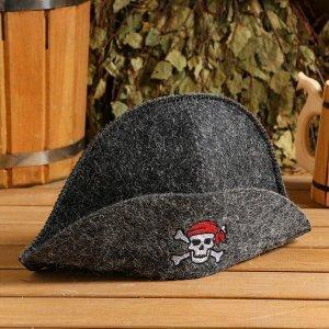 Шапка для бани с выш. «Пират», войлок серый 2518153