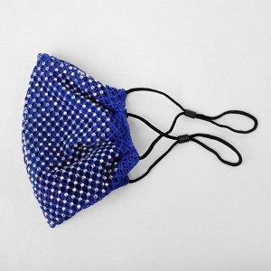Маска декоративная, сеточка, цвет бело-синий