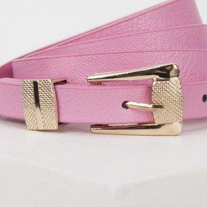 Ремень женский, ширина 1,5 см, пряжка металл под золото, цвет розовый