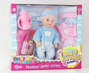 P8832-A Пупс с набором одежды и бутылочкой
