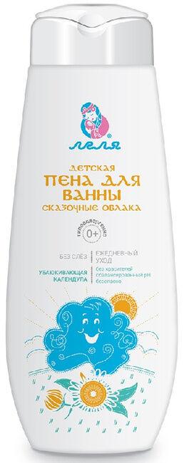 ЛЕЛЯ Детская пена для ванны сказочные облака Убаюкивающая Календула, 250 мл (блок 6 штук)