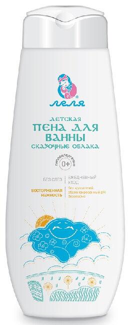 ЛЕЛЯ Детская пена для ванны сказочные облака Нежность, 250 мл (блок 6 штук)