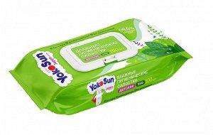 Влажные гигиенические салфетки детские YokoSun Eco, 100 шт.