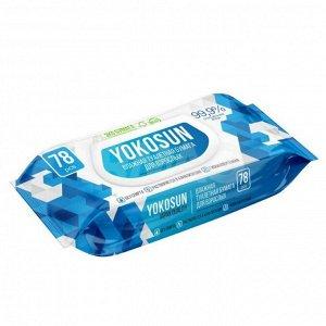 Влажная туалетная бумага для взрослых YokoSun, 78 шт.