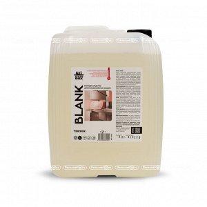 Моющее средство для посудомоечных машин Blank (5 л)