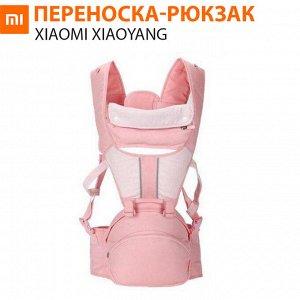 Детская переноска-рюкзак Xiaomi Xiao Yang / 72-104 см