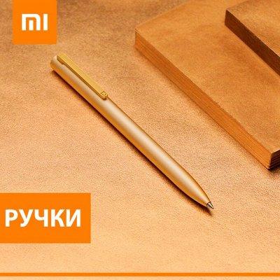 FreeQuick. Лёгкая уборка! — Ручки — Книги и канцтовары