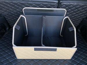 Органайзер Средний Эко Кожа в багажник авто Бежевый Akuma