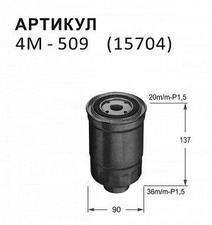 Фильтр топливный NITTO 4M-509/15704 (замена VIC FC-321)