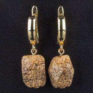 Серьги из Яшмы песочной (Африка)