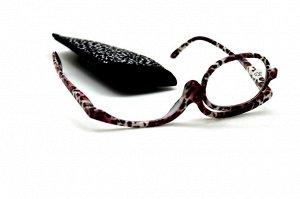 Очки для макияжа с футляром Okylar - 8101 tiger