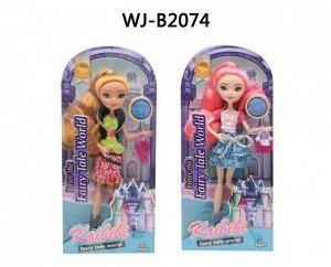Кукла Kaibibi Сказочная принцесса 30см (4)68