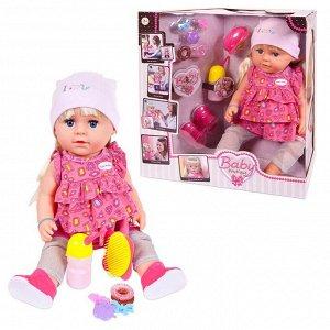 Кукла Junfa Baby boutique Пупс 45см (розовое платье)773