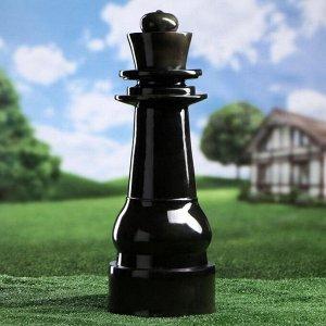 """Садовая фигура """"Король"""". цвет черный. 62 см"""