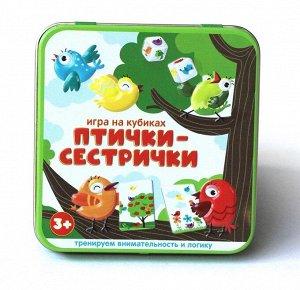 Настольная игра Десятое королевство Птички-сестрички игра на кубиках27