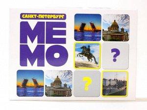 Настольная игра Десятое королевство МЕМО Санкт-Петербург 50 карточек26