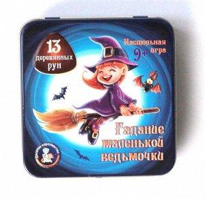 Настольная игра Десятое королевство Гадание маленькой ведьмочки 13 деревянных рун35