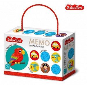 Настольная игра Десятое королевство Baby Toys МЕМО Для мальчишек18