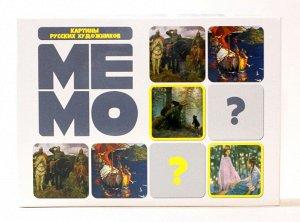 Настольная игра Десятое королевство МЕМО Картины русских художников 50 карточек7