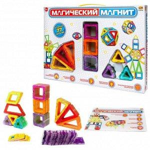 """Конструктор """"Магический магнит"""", не менее 77 деталей, в коробке229"""