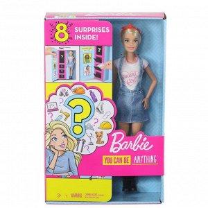Кукла Mattel Barbie из серии Загадочные профессии1