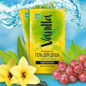 ЦА Крым Безсульфатные шампуни💖+эфирные масла! — ПРОБУЕМ ВСЕ!!! Все пробники от 22 руб.  — Красота и здоровье