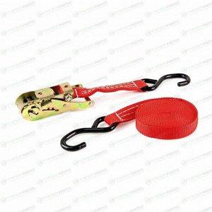 Стяжка для груза Carfort, строп лента, с храповым механизмом, крюки, нагрузка до 1т, размер 25мм x 4.5м, арт. CF-2501