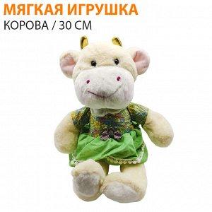 """Мягкая игрушка """"Корова"""" / 30 см"""
