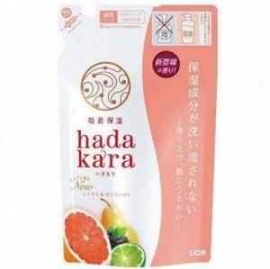 """Увлажняющее жидкое мыло для тела с ароматом смородины и цитрусов """"Hadakara"""" (мягкая упаковка) 360 мл"""