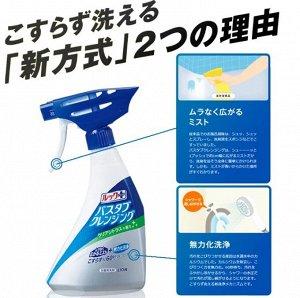"""256380 Чистящее средство для ванной комнаты """"Look Plus"""" быстрого действия (с ароматом цитруса) спрей 500 мл"""