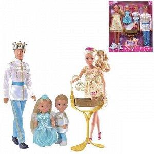 Кукла Штеффи,Кевин,Еви и Тимми Набор Королевская семья 5733184