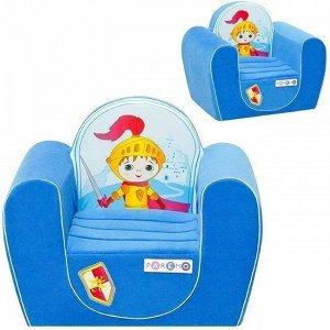 Мебель Кресло Рыцарь голубое PCR316-02