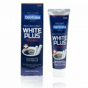 "LION Зубная паста отбеливающая ""Dentrala White plus"", 150 гр."