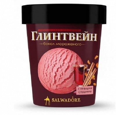 АлтайХлеб, Мираторг, Мерилен и др. — Брикеты, ванны, весовое мороженое, ведро. — Мороженое