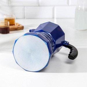 Кофеварка гейзерная «Белланто», на 9 чашек, цвет синий