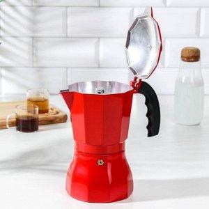 Кофеварка гейзерная «Белланто», на 9 чашек, цвет красный