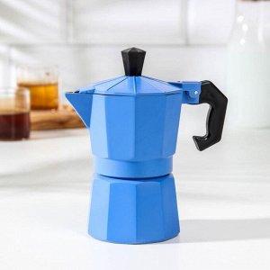 Кофеварка гейзерная «Гармония», на 1 чашек, цвет тёмно-голубой