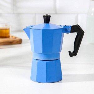 Кофеварка гейзерная «Гармония», на 2 чашки, цвет тёмно-голубой