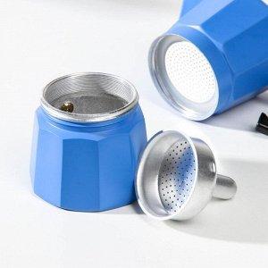 Кофеварка гейзерная «Гармония», на 3 чашки, цвет тёмно-голубой