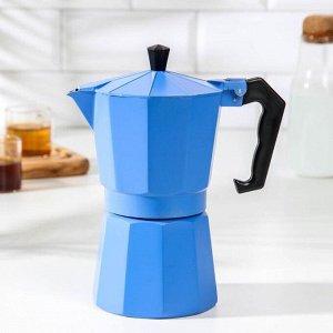 Кофеварка гейзерная «Гармония», на 6 чашек, цвет тёмно-голубой