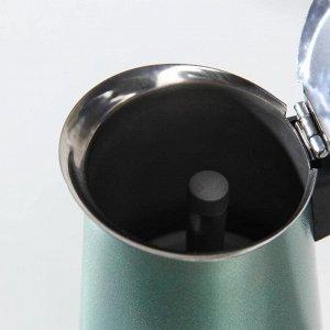 Кофеварка гейзерная «Блеск», на 2 чашки, цвет морской