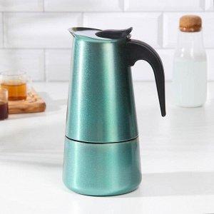Кофеварка гейзерная «Блеск», на 9 чашек, цвет морской